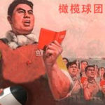 china-invierte-rugby